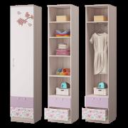 Шкаф для белья с ящиками