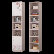 Шкаф для книг с 2 дверками