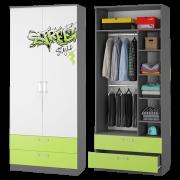 Шкаф для одежды с ящиками